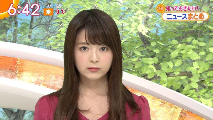 2019年01月04日福田成美の画像17枚目