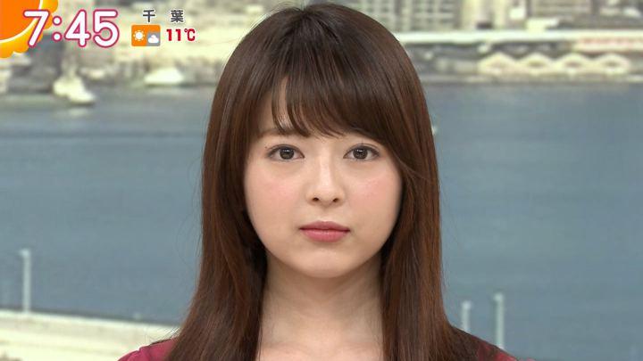 2019年01月04日福田成美の画像21枚目