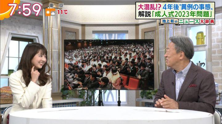 2019年01月04日福田成美の画像24枚目