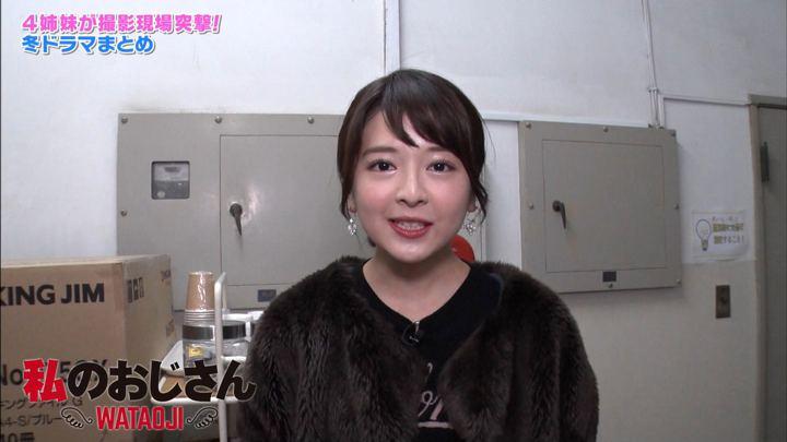 2019年01月06日福田成美の画像02枚目