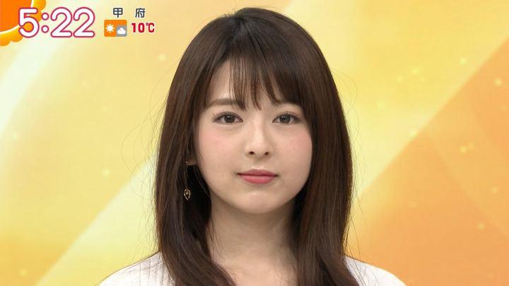 2019年01月07日福田成美の画像05枚目