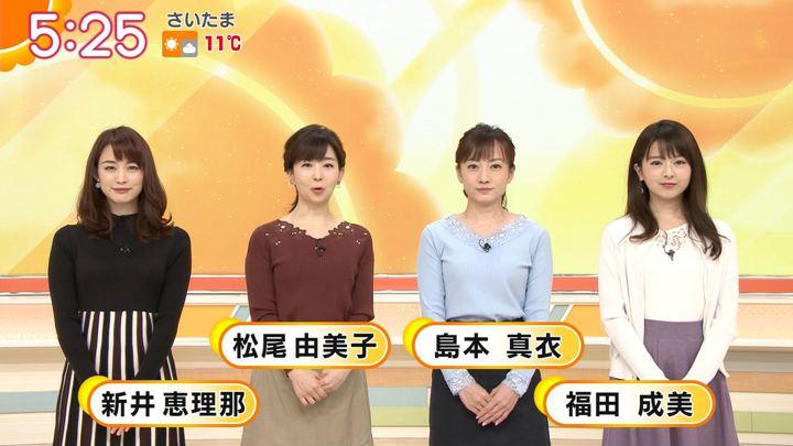2019年01月07日福田成美の画像07枚目