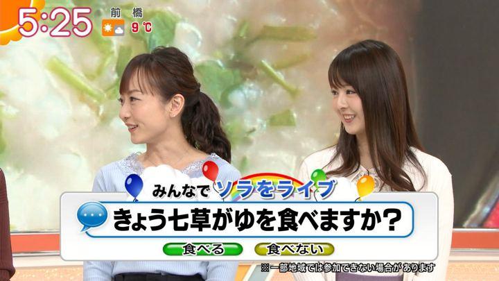 2019年01月07日福田成美の画像08枚目