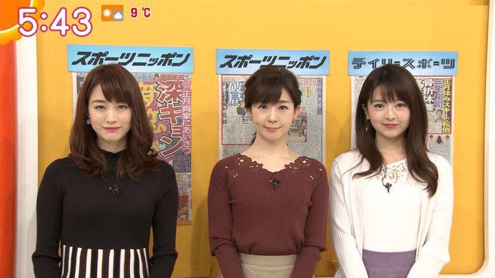 2019年01月07日福田成美の画像10枚目