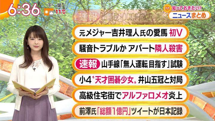 2019年01月07日福田成美の画像15枚目