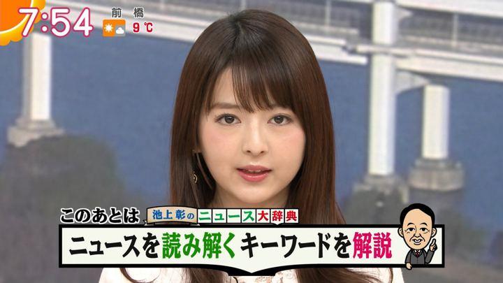 2019年01月07日福田成美の画像20枚目