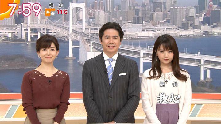 2019年01月07日福田成美の画像21枚目