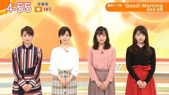 2019年01月08日福田成美の画像01枚目