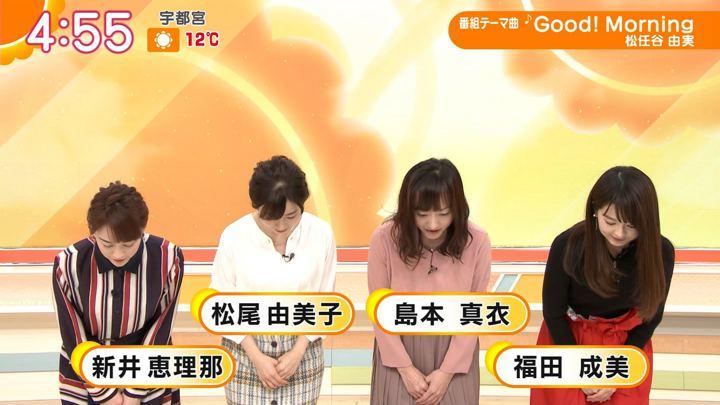 2019年01月08日福田成美の画像02枚目