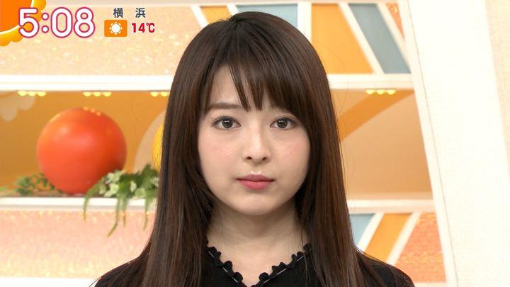 2019年01月08日福田成美の画像04枚目