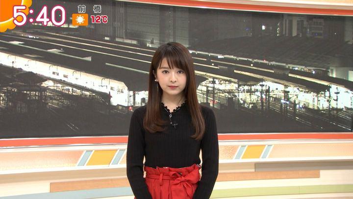 2019年01月08日福田成美の画像07枚目