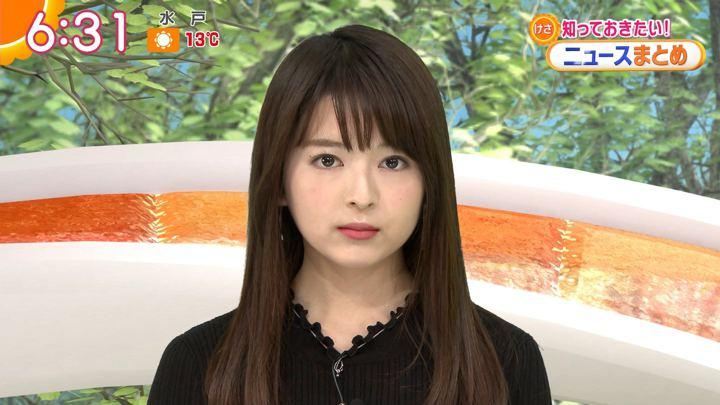 2019年01月08日福田成美の画像11枚目