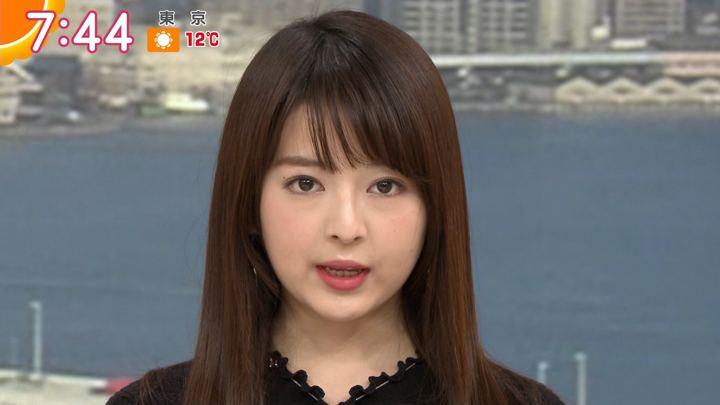 福田成美 グッド!モーニング (2019年01月08日放送 17枚)