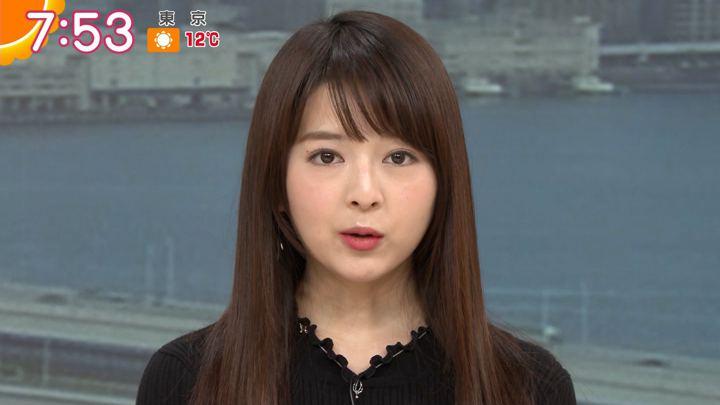 2019年01月08日福田成美の画像16枚目