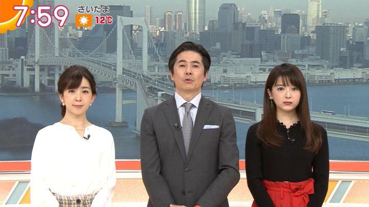 2019年01月08日福田成美の画像17枚目