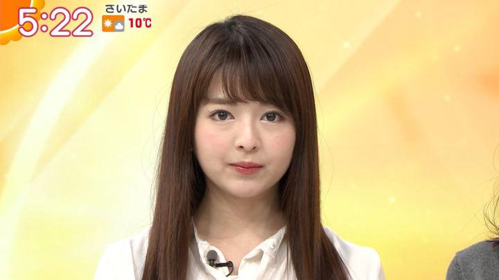 2019年01月10日福田成美の画像06枚目