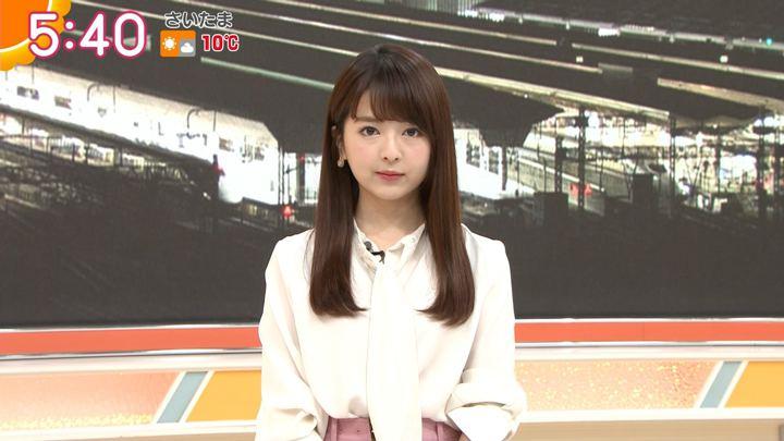 2019年01月10日福田成美の画像09枚目