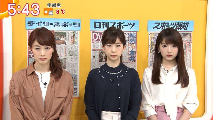 2019年01月10日福田成美の画像10枚目