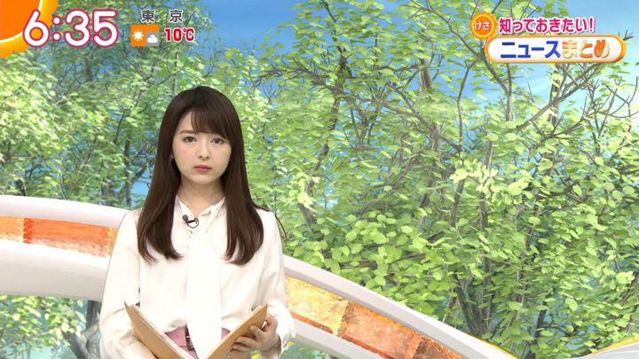 2019年01月10日福田成美の画像14枚目