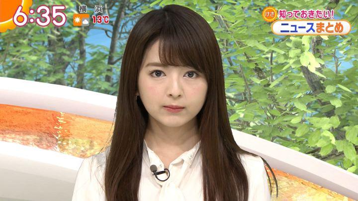 福田成美 グッド!モーニング (2019年01月10日放送 20枚)
