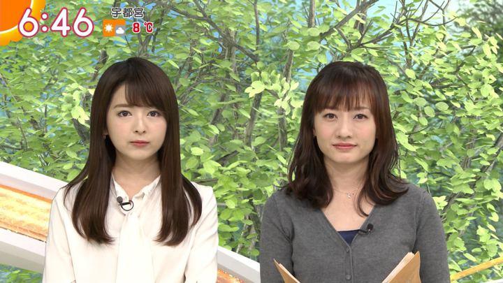 2019年01月10日福田成美の画像17枚目