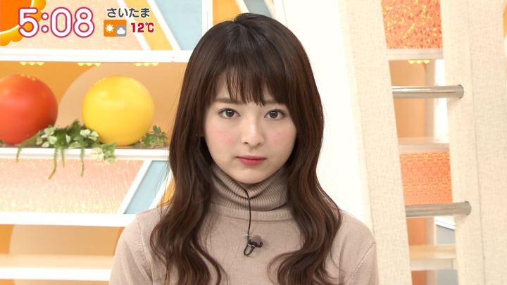 2019年01月11日福田成美の画像02枚目