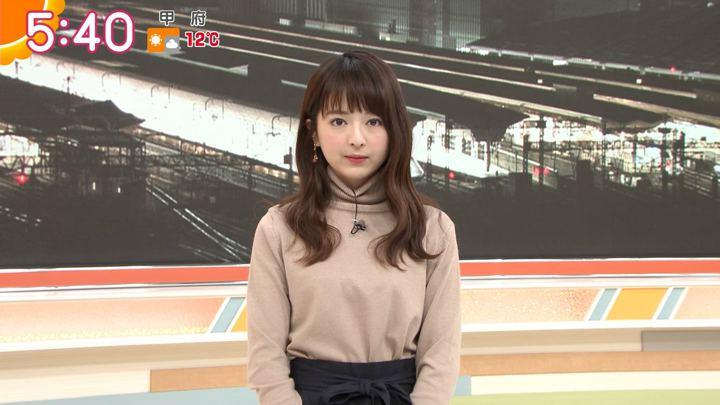 2019年01月11日福田成美の画像10枚目