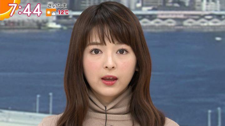 2019年01月11日福田成美の画像18枚目