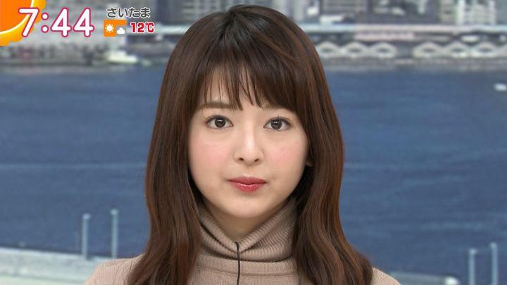2019年01月11日福田成美の画像19枚目