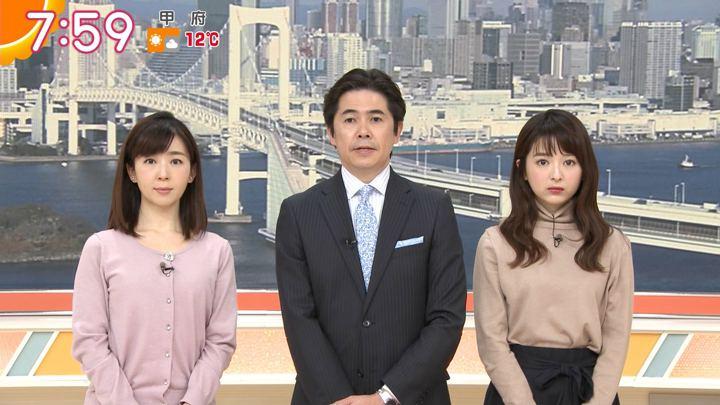 2019年01月11日福田成美の画像20枚目