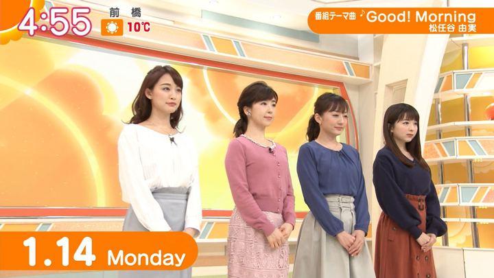 2019年01月14日福田成美の画像01枚目