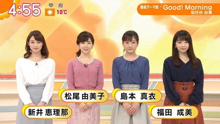 2019年01月14日福田成美の画像02枚目