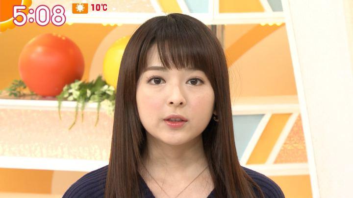 2019年01月14日福田成美の画像03枚目