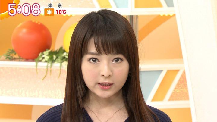 2019年01月14日福田成美の画像04枚目