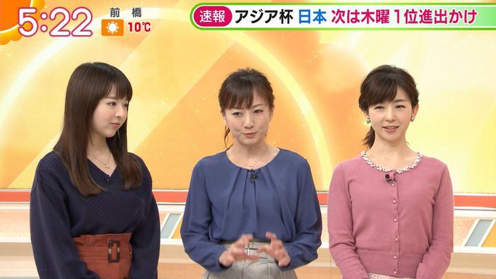 2019年01月14日福田成美の画像06枚目