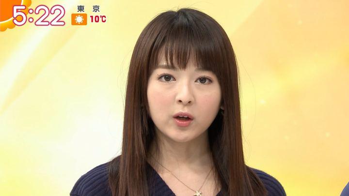 2019年01月14日福田成美の画像07枚目