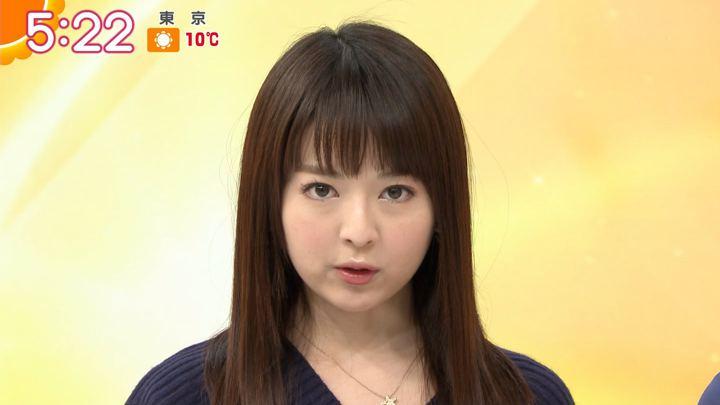 2019年01月14日福田成美の画像08枚目