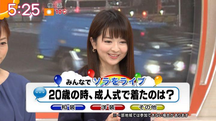 2019年01月14日福田成美の画像10枚目