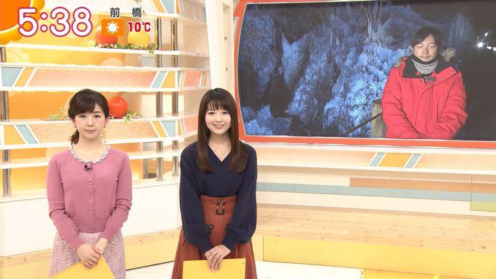 2019年01月14日福田成美の画像13枚目
