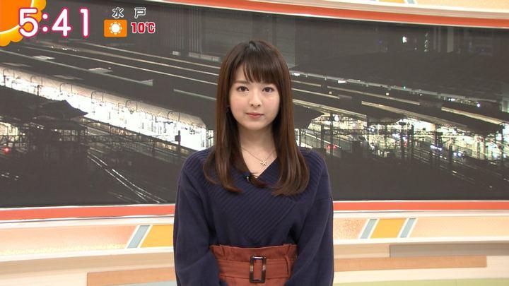 2019年01月14日福田成美の画像14枚目