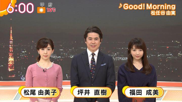 2019年01月14日福田成美の画像16枚目