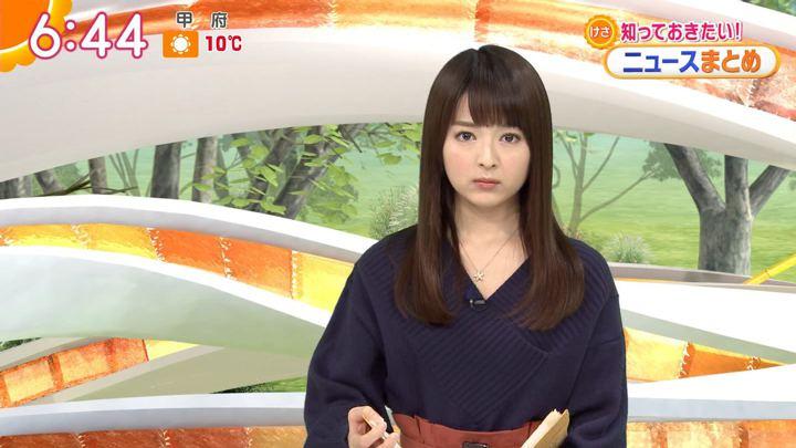 2019年01月14日福田成美の画像17枚目