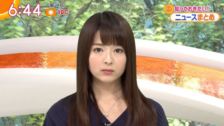 2019年01月14日福田成美の画像18枚目