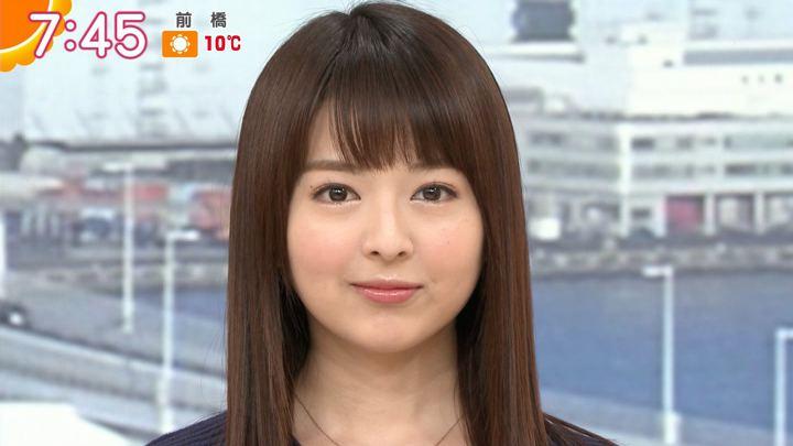 2019年01月14日福田成美の画像20枚目