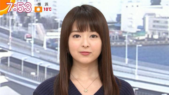 2019年01月14日福田成美の画像22枚目
