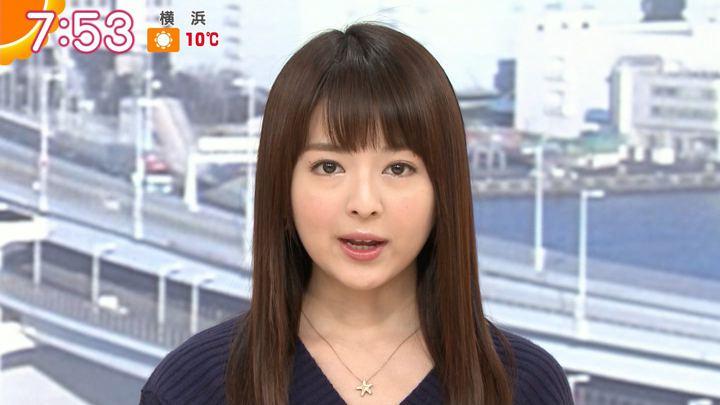 2019年01月14日福田成美の画像23枚目