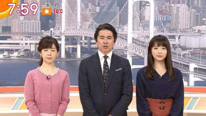 2019年01月14日福田成美の画像24枚目