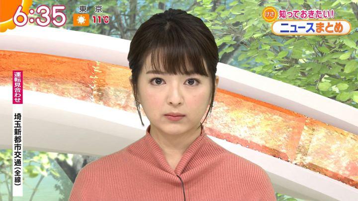 福田成美 グッド!モーニング (2019年01月17日放送 26枚)