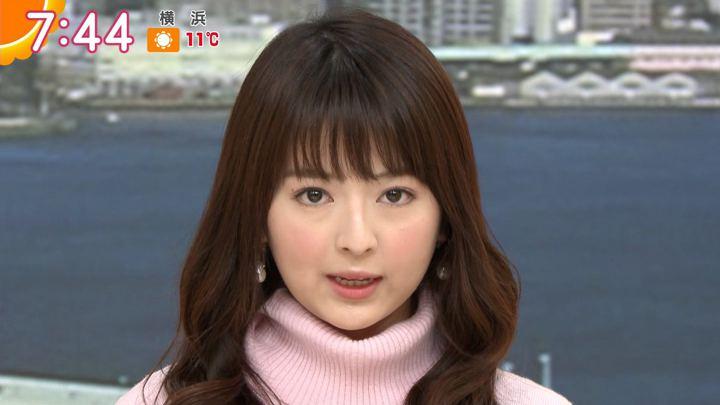 福田成美 グッド!モーニング (2019年01月18日放送 17枚)