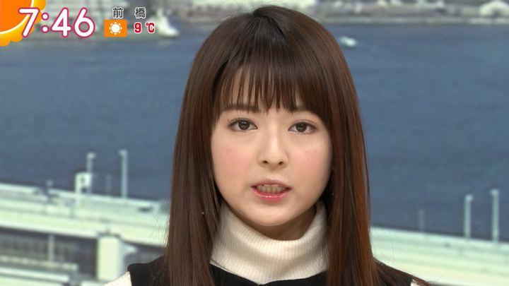 福田成美 グッド!モーニング (2019年01月21日放送 24枚)